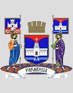 Rakovica