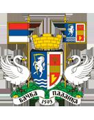 backa-palanka-grb-veliki