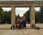 Čestitamo Dan oslobođenja Beograda