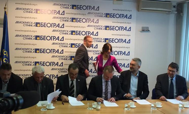 NOVA potpisala koalicioni sporazum za republičke izbore