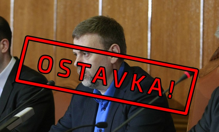 Ostavka Đurđevića – ODMAH!
