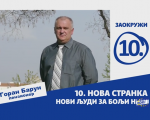 Goran Barun: Odbranimo Niš od naleta primitivizma! (VIDEO)