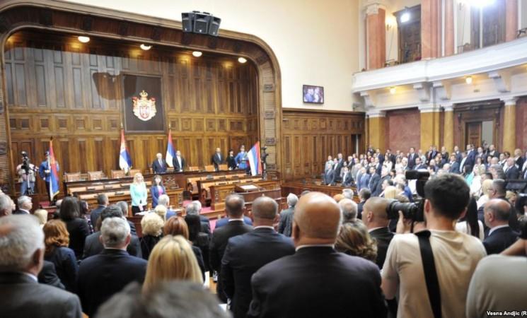 Vremeplov: Parlamentarna farma