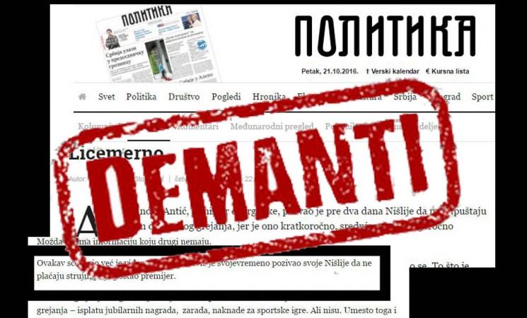 Zahtev Politici da objavi demanti