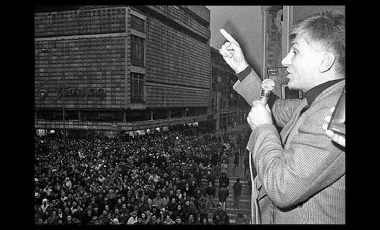 Dvadeset godina od početka građanskih protesta
