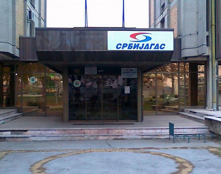 Vlada Srbije opet oprostila dugove Bajatoviću