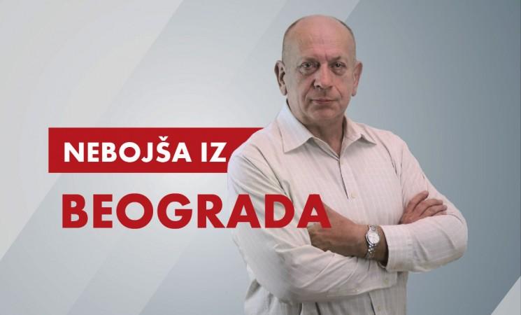 Dekonstrukcija Beograda