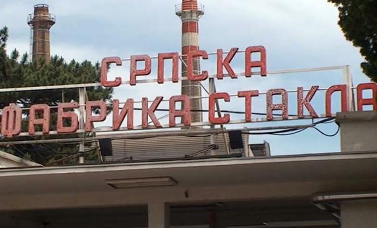 Danas Staklara, sutra cela Srbija u stečaju