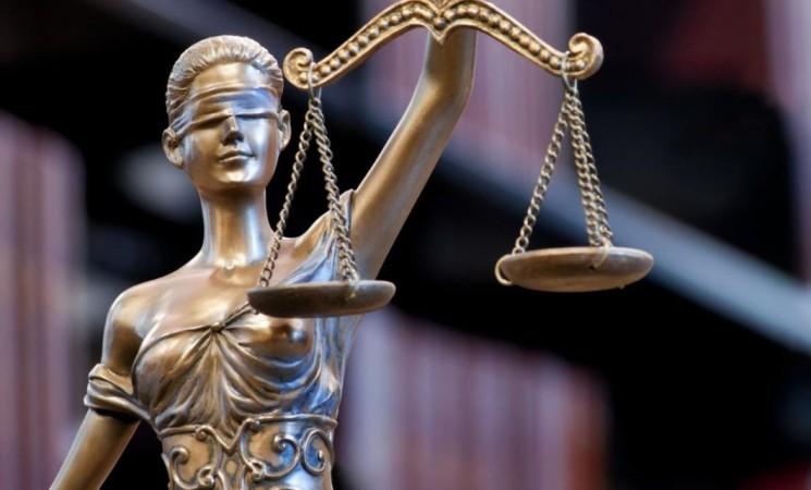 Napredna pravda