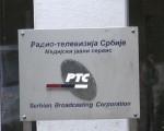 Protest opozicije ispred RTS: Hoćemo javni, a ne partijski servis!