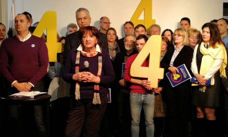 Program za Beograd: Strategija, a ne predizborna reklama