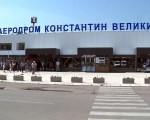 Poklanjanje niškog aerodroma, nastavak najgore centralizacije!