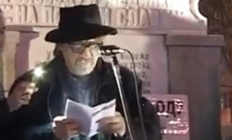Caci Mihailović na protestu u Mladenovcu: Dižemo glas, nismo ološ i talog!