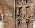 Počast žrtvama stravičnog stradanja na 104 godine od genocida nad Jermenima
