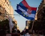 Forum mladih Nove stranke u fokusu medija zbog spojenih zastava Srbije i Evropske unije