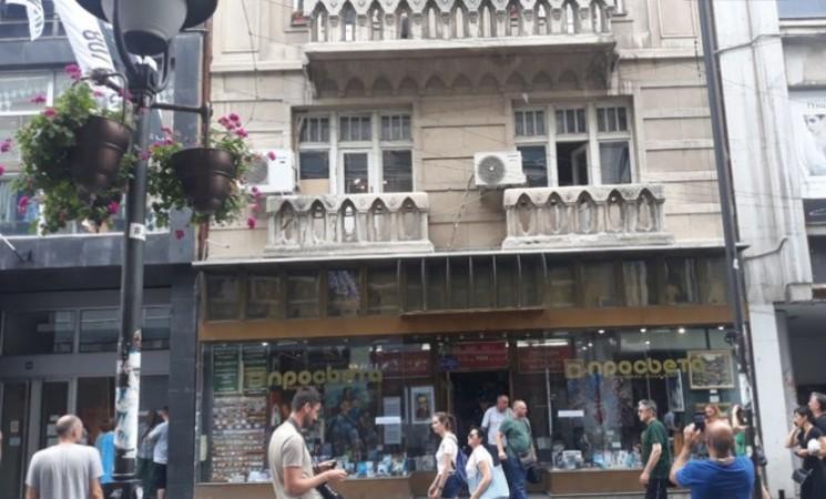 Gradske službe da obezbede sigurnost Beograđana, ali i sačuvaju identitet prestonice