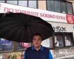 """Živković: Otaljavanje radova na rekonstrukciji pozorišta """"Boško Buha"""" odraz straha od umetnosti"""