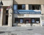 """Forum mladih NOVE pita: Zašto pozorište """"Boško Buha"""" ni posle 5 godina nije renovirano?"""