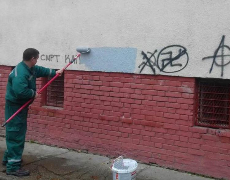 NOVA najoštrije osuđuje ispisivanje antisemitskih grafita u Novom Sadu